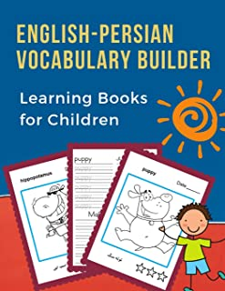 English-Persian Vocabulary Builder Learning Books for Children: 100 First learning bilingual frequency animals word card games. Full visual dictionary ... Learn new language for kids. (فارسی فارسی)