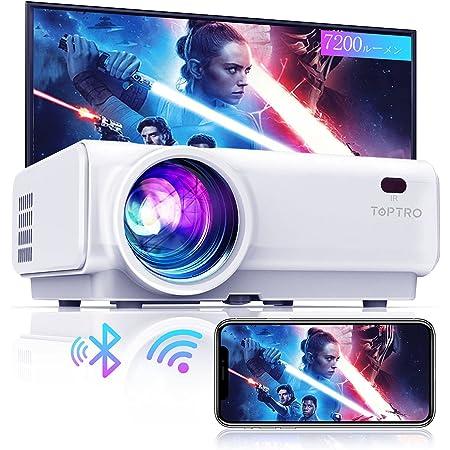 TOPTRO プロジェクター WIFIでスマホに直接接続 7200lm Bluetooth5.0対応 小型 1920×1080最大解像度 台形補正 ズーム機能 ホームシアター 1080P/720P 60FPS対応 パソコン/スマホ/タブレット/PS3/PS4/TV Stick/DVDプレイヤーなど接続可 日本語取扱説明書付き