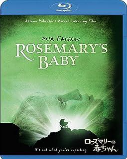 ローズマリーの赤ちゃん リストア版 [Blu-ray]