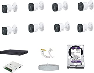 DAHUA Full HD 2MP Cameras Combo KIT 8CH HD DVR+ 8BULLET Cameras+1TB Hard DISC+ Wire ROLL +Supply & All Required Connectors...