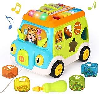 REMOKING 多機能 バス ピアノ おもちゃ 赤ちゃんおもちゃ 女の子 男の子 おもちゃ 音楽おもちゃ音と光と 手遊びいっぱい 知育玩具鍵盤楽器図形認知 積み木 早期開発 指先訓練 四つモードつき 子供の誕生日ギフト 祝いプレゼント