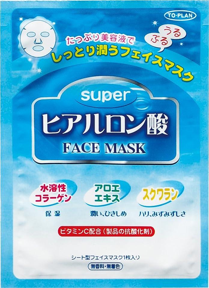 控えめなうがい薬見るヒアルロン酸フェイスマスク 15mL 10枚入