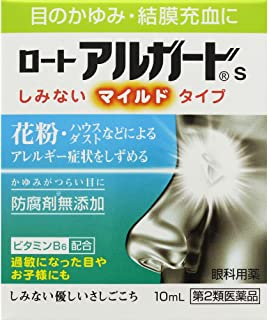 【第2類医薬品】ロートアルガードs 10mL