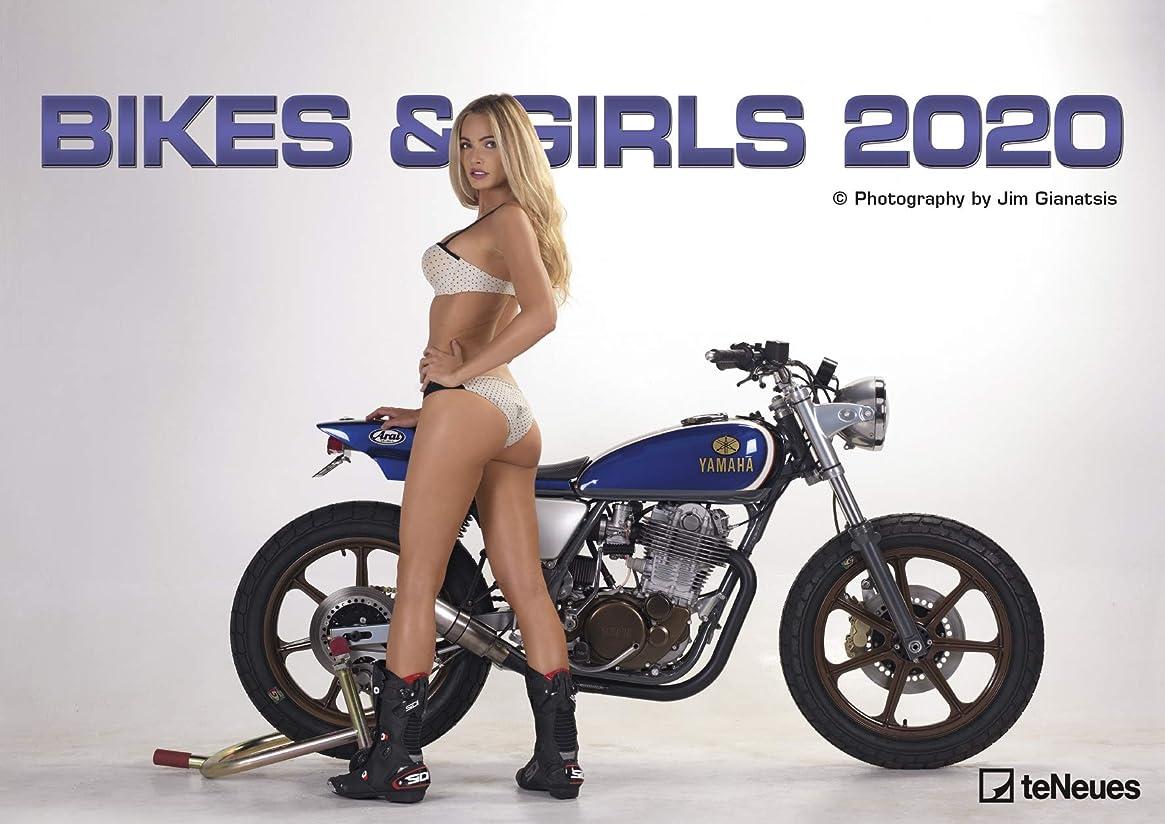 彼女自身南アメリカ反論者Bikes & Girls 2020