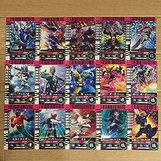 ディケイドライバー対応☆ガンバライド カード15枚セット☆仮面ライダーディケイド☆ディケイド ベルト☆仮面ライダージオウ