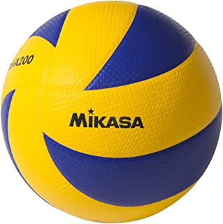 types of volleyball balls