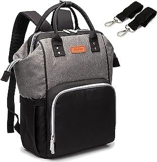 حقيبة الام متعددة الوظائف، حقيبة بسعة كبيرة لحمل اغراض الطفل