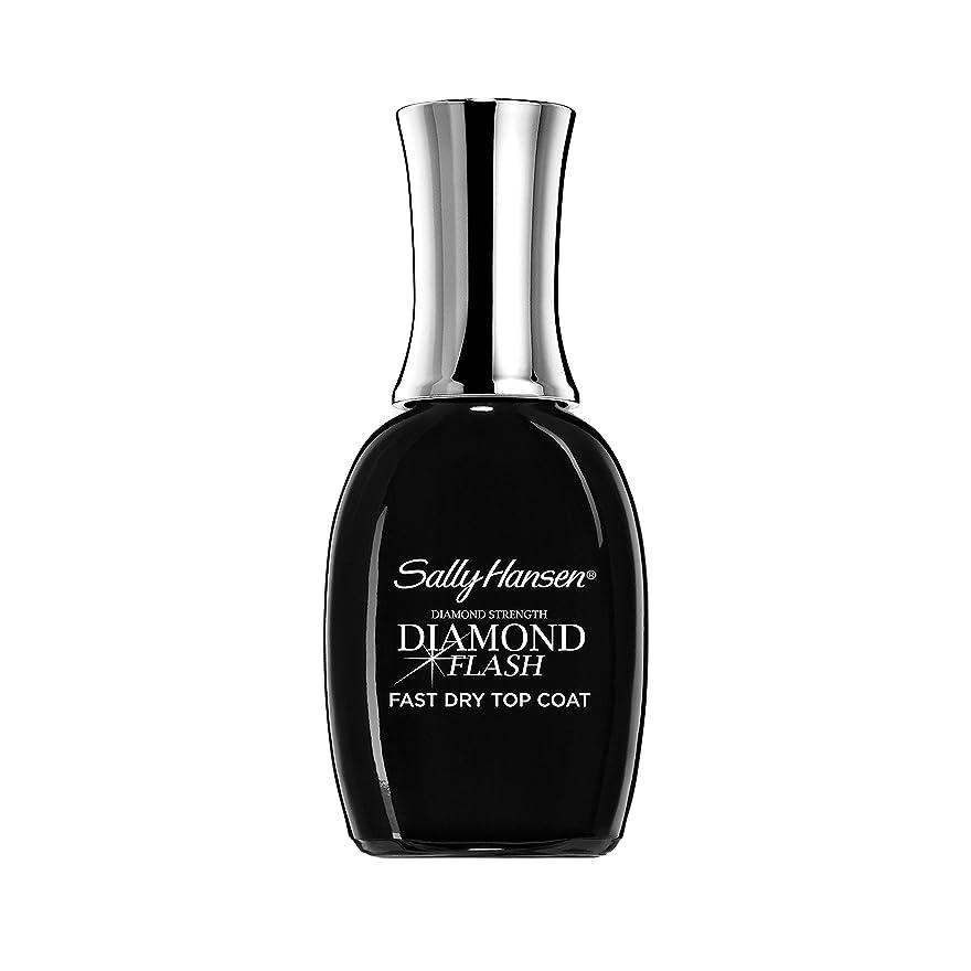 お手伝いさん中絶戦いSally Hansen Diamond Flash Fast Dry Top Coat 14 ml (並行輸入品)