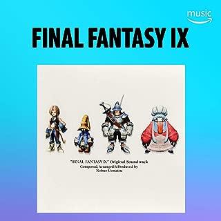 FINAL FANTASY Ⅸ サウンドトラック