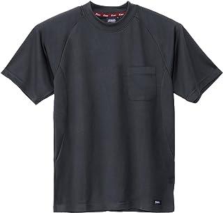 ジーベック ハイブリッド半袖Tシャツ 大きいサイズ 25/チャコールグレー 6124 4L