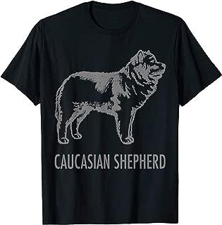 Caucasian Shepherd Dog tee shirt T-shirt Tshirt