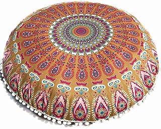 JJ. Accessory Cojín geométrico, 1 pieza grande mandala cojín redondo bohemio meditación cojín f
