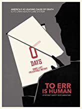 to err is human documentary