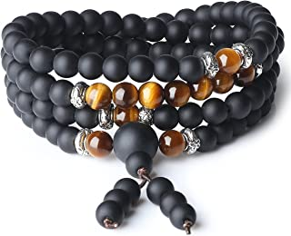 COAI Mens Womens Matte Onyx Stone Beaded Wrap Bracelet Necklace