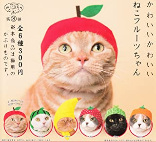 Cute Cats Cup Complete set 6 Fruits pets accessory