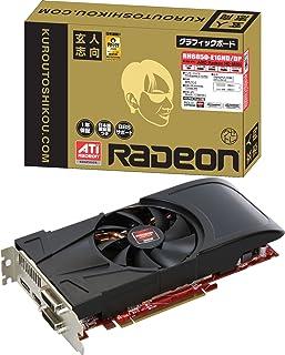 玄人志向 グラフィックボード AMD Radeon HD6850 1024MB PCI-E DisplayPort HDMI DualLinkDVI SingleLinkDVI 空冷FAN RH6850-E1GHD/DP