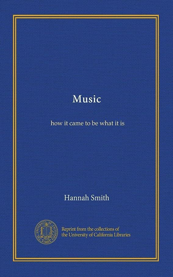 愚かファブリック書き出すMusic: how it came to be what it is