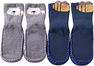 Skola 2 Thick Winter Warm Baby Toddler Anti Slip Skid Socks Grip Slipper Cotton
