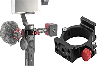cold ring clamp
