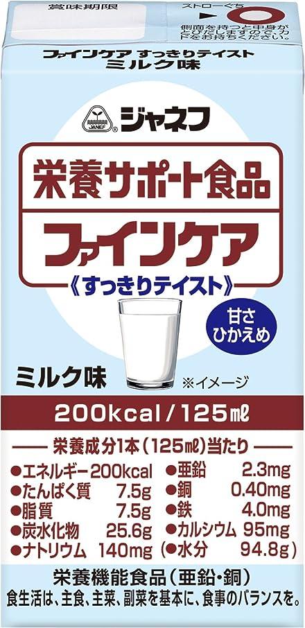 許可する冷笑するブルゴーニュジャネフ ファインケア ミルク風味 125ml×12個