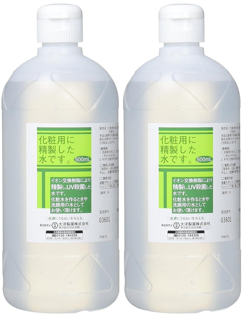 スチュワーデスパプアニューギニアわずかな化粧用 精製水 HG 500ml×2個