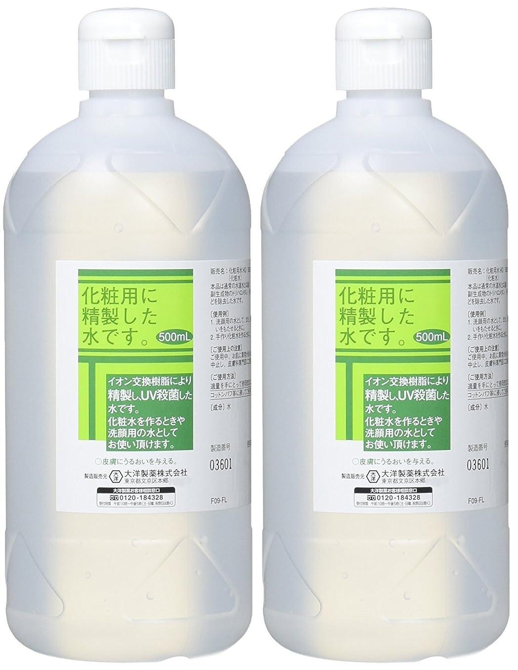 天才優しさ離婚化粧用 精製水 HG 500ml×2個