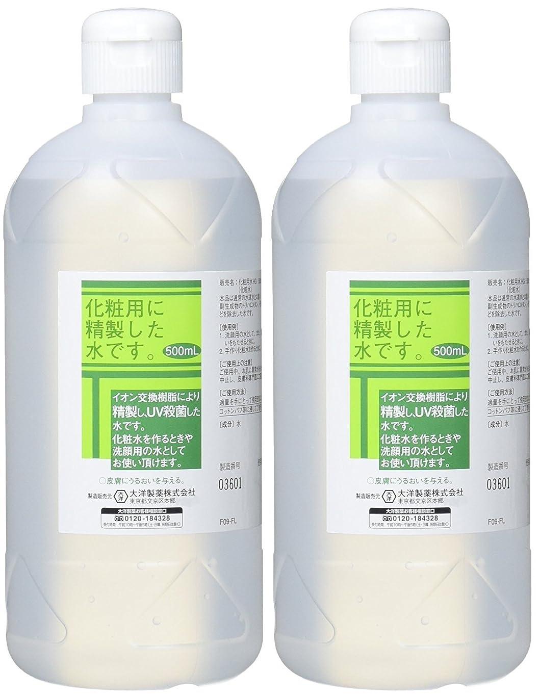 重々しいハーブ告白する化粧用 精製水 HG 500ml×2個