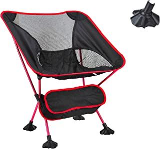 Geezo Ultralight Folding Camping Chair,Portable Chairs with Carry Bag Heavy Duty 264lbs Capacity for Backpacking, Hiking, Picnic (Red)