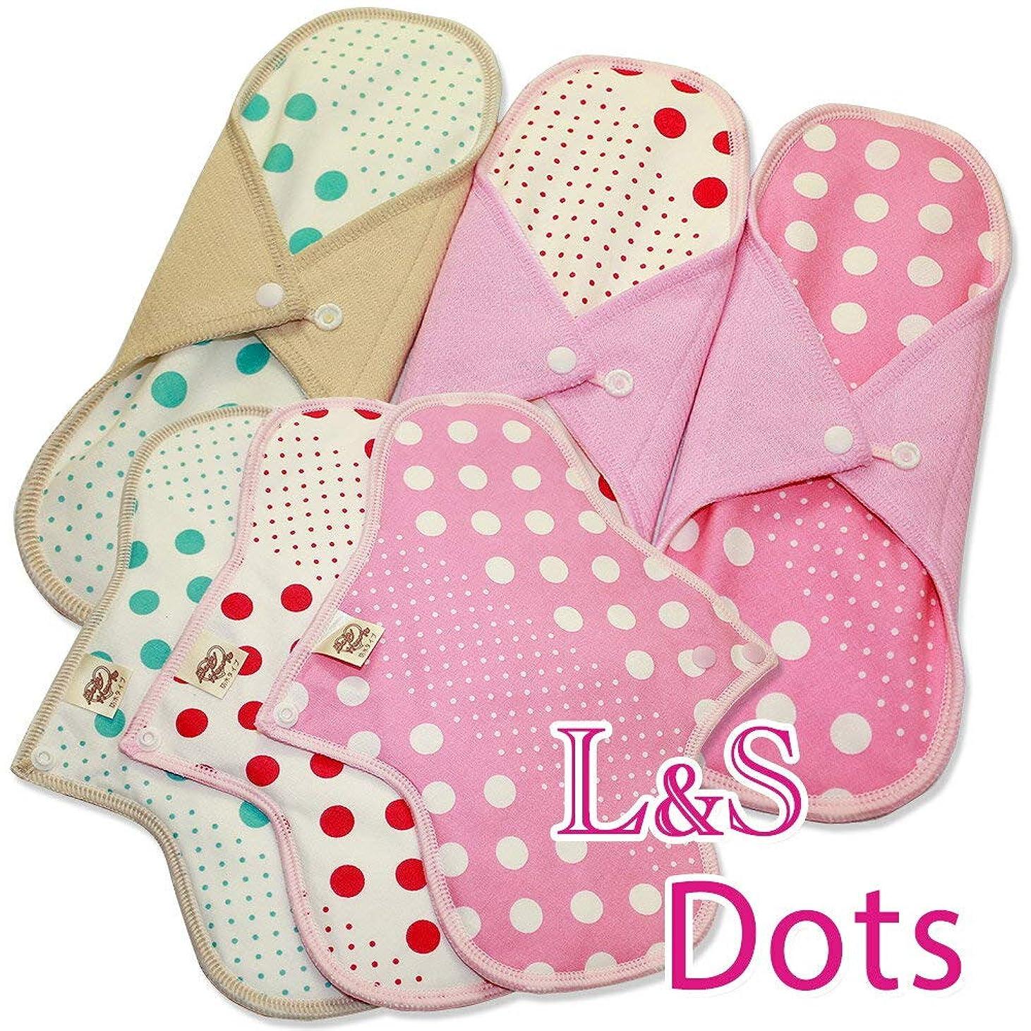 ストローに賛成用心深い布ナプキン 防水 3枚セット L&S Dots (肌にあたる面:さらふわメッシュ)