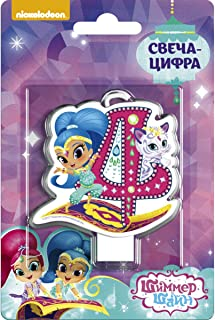 Shimmer and Shine Cupcake Topper Candle 4 Years Baking Dessert Decorations Happy Birthday Holiday Anniversary Jubilee Party Supply Must Have Accessories for Kids Baby Shower Celebration