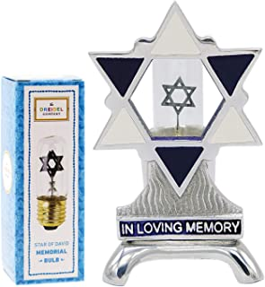 Electric Memorial Lamp Yahrzeit Yizkor Lamp with Neon Jewish Star Bulb (Blue/White Jewish Star of David Design)