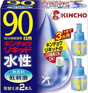 水性キンチョウリキッド コード式 蚊取り器 90日 取替液 2本入 無香料 低刺激...