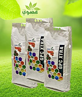 UAE Ministry Approved Organic Fertilizer | | 30 Kgs Bundle Offer | No.1 Choice of Organic Growers