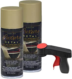 Plasti Dip Luxury Metal Spray, 2-11oz Cans with Cangun Trigger (Limegold Metallic)