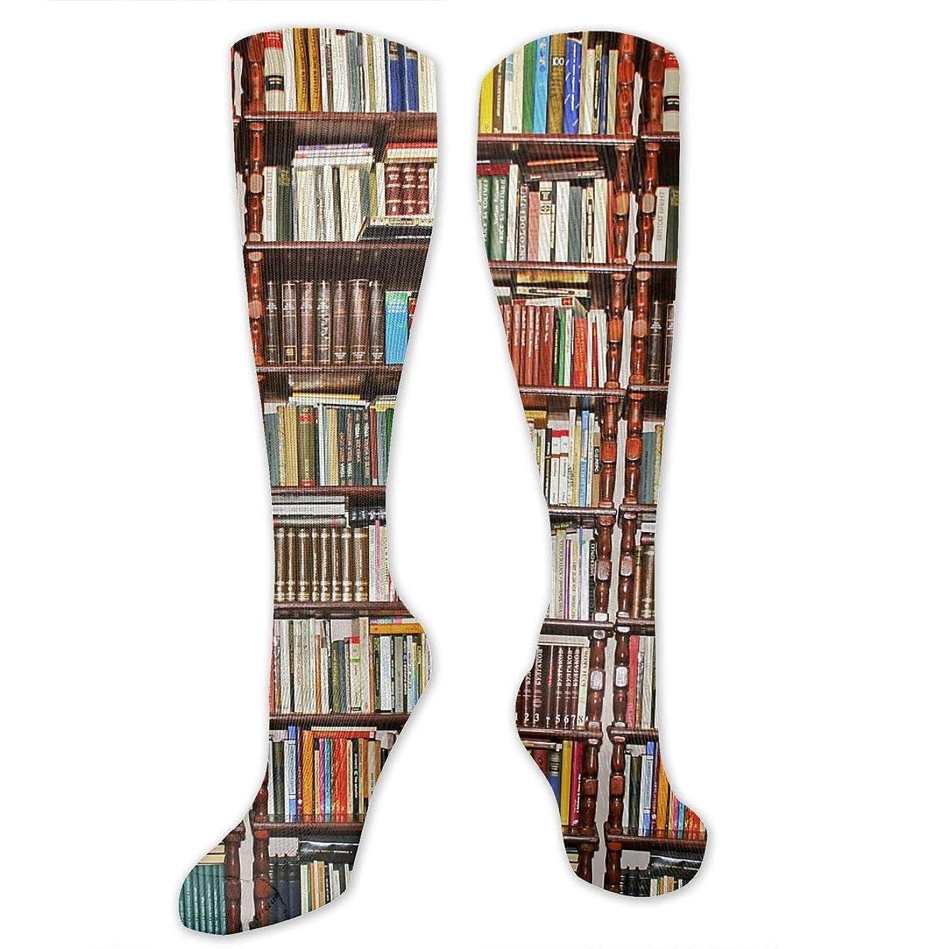 飢えじゃがいもタールQrriyメンズ女子男の子は多くの本本棚3 D圧縮ソックス