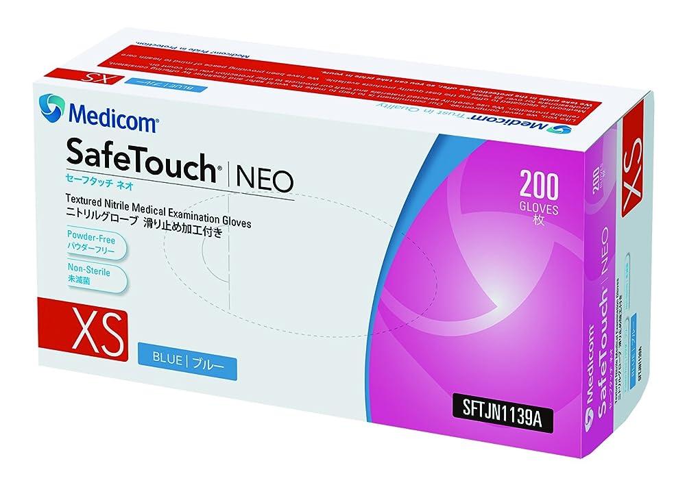 フェッチ極めて重要なまあSFTJN1139Aセーフタッチ ネオ ニトリルグローブ ブルー XS 200枚/箱