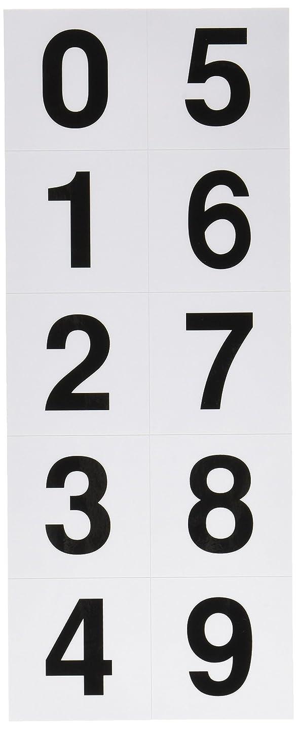 スケルトン可聴ポータルTRUSCO(トラスコ) 数字ステッカー 50×50 「0~9」連番 白 1枚入 TSN-50-10