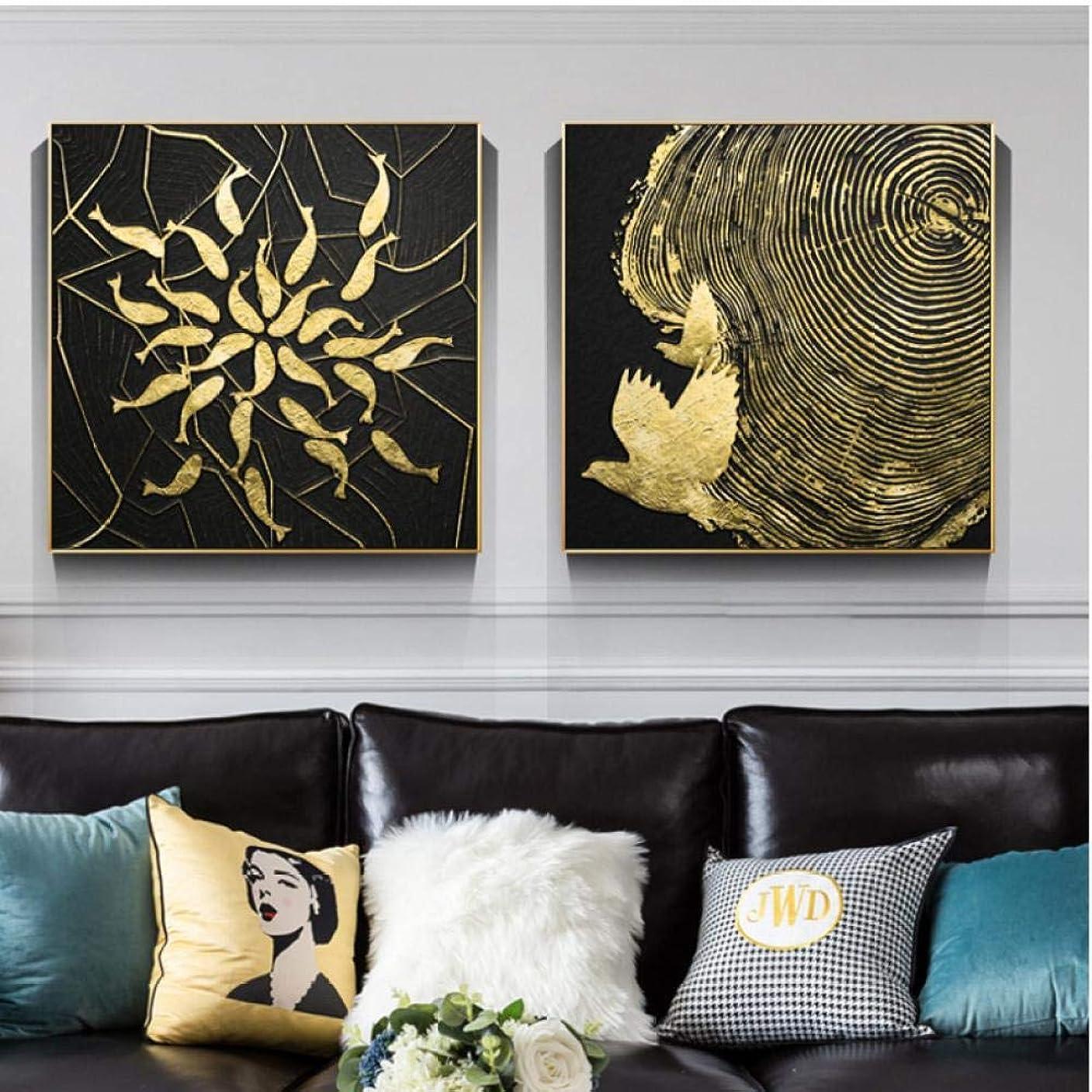 見ました回想倫理的現代抽象絵画ネイチャープラントリビングルーム用の黄金と黒の壁の写真オフィスアートポスタープリントキャンバス(50x50x2pcs cmフレームなし)