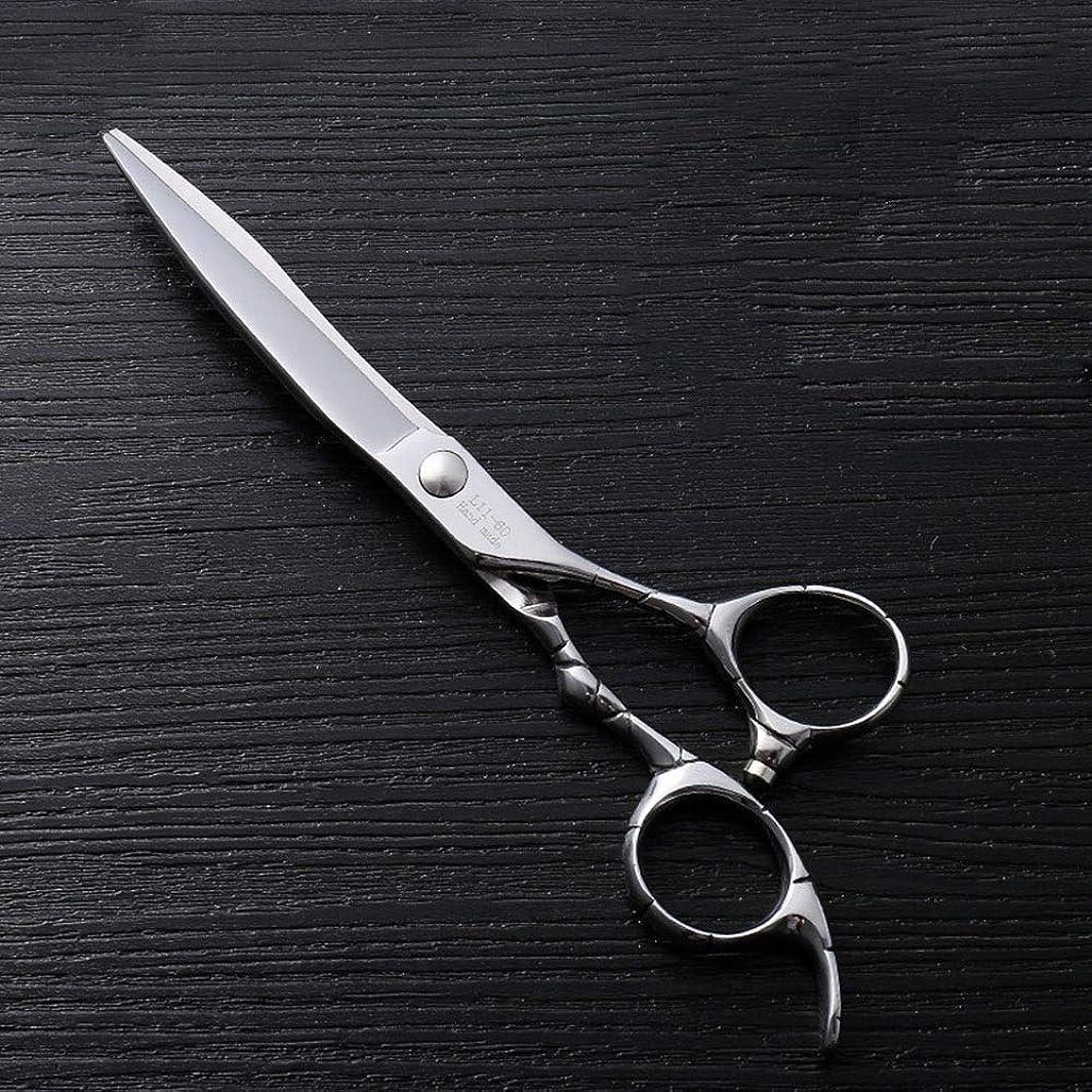 非常に怒っています用量国民6インチファイントリムプロフェッショナルフラットシアハイエンドステンレスフラット理髪はさみ モデリングツール (色 : Silver)