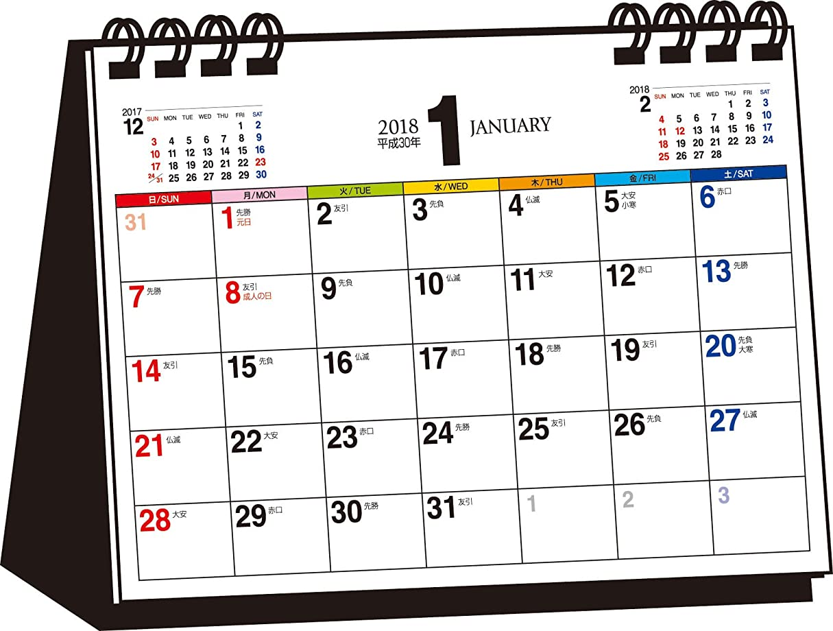 弓絶妙脳2018年 シンプル卓上カレンダー A6ヨコ カラー ([カレンダー])