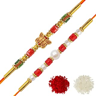 YouBella Rakhi Combo for Brother (Multi-Colour) (YBRK_73)