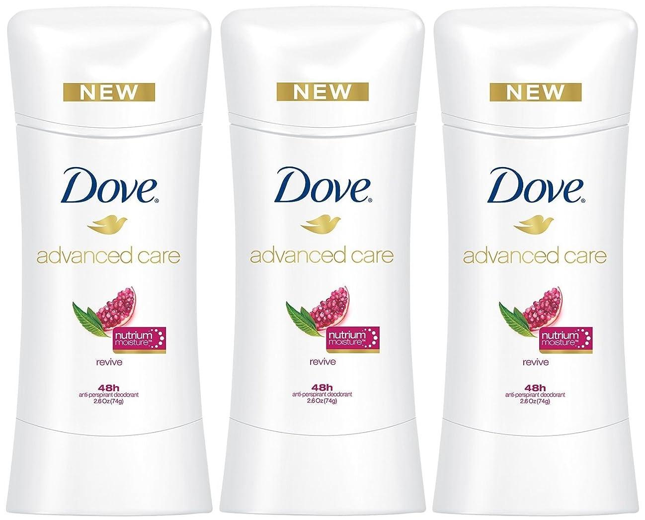 Dove Advanced Care Anti-Perspirant Deodorant, Revive 2.6 Oz?(Pack of 3) afnfv728008