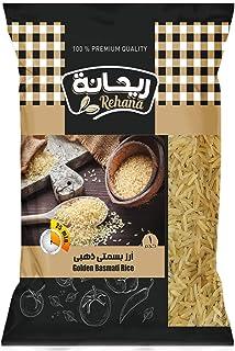 Rehana Golden Basmati Rice - 1 Kg