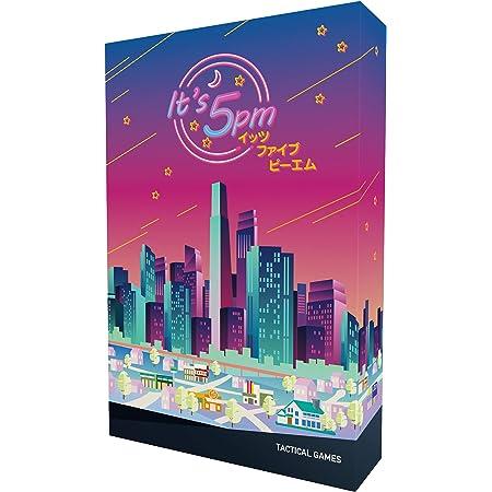 タクティカルゲームズ イッツファイブピーエム(IT'S 5PM) (1-4人用 20-40分 14才以上向け) ボードゲーム