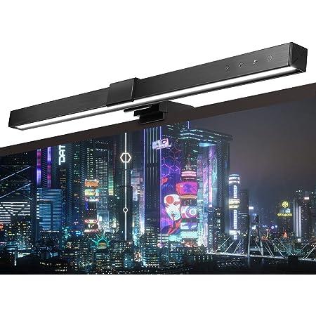 モニター掛け式ライト kuchoow スクリーンライト 非対称光学デザイン 出光角75度 無段階調光 スクリーンバー 目に優しい スペース節約 モニター 掛け式ライト 7段階輝度 3段階色温調節可能 Type-C給電 タッチパッド操作 モニター ライト PC仕事 読書 寝室 ゲームに対応 screenbar e-reading lamp モニターライト