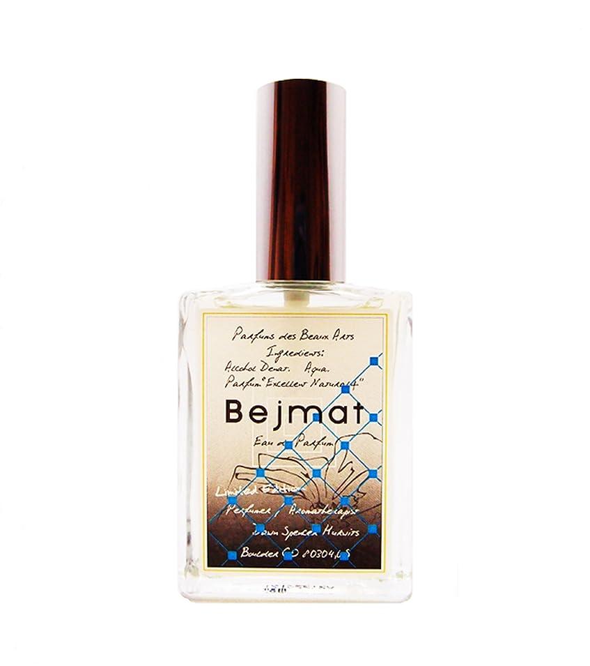 再編成する関連付ける脆いDAWN?Perfume オードパルファム 30ml