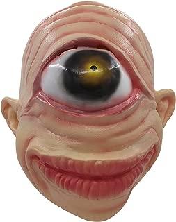 molezu UFO Alien Mask, Latex Creepy Geezer Mask, Halloween Costume Party Props