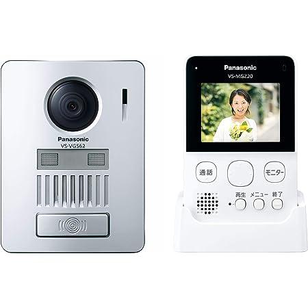 パナソニック ワイヤレステレビドアホン 配線工事不要 LEDライト搭載 VS-SGZ20L