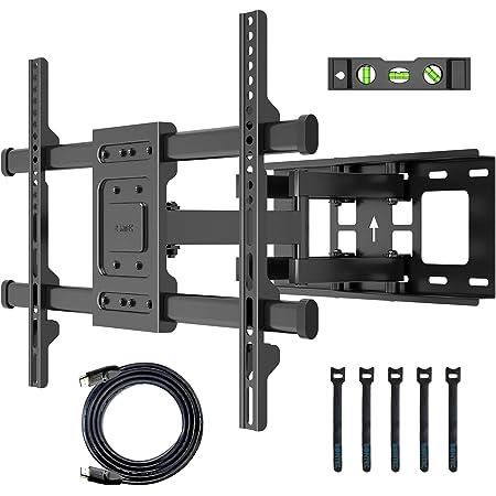 BONTEC Support TV Mural pour Écran Plat et Incurvé LCD LED 32-70 Pouces, Support TV Orientable et Inclinable, Bras Doubles Solides et Robustes jusqu'à 60KG, Max VESA 600x400mm, avec Câble HDMI