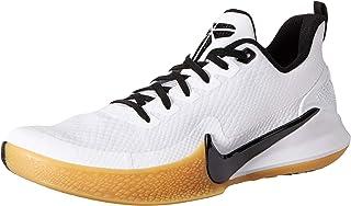 Nike Men\'s Kobe Mamba Instinct Basketball Shoes (8, Grey/White-M)